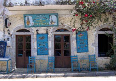 Kardamilla Peloponnes
