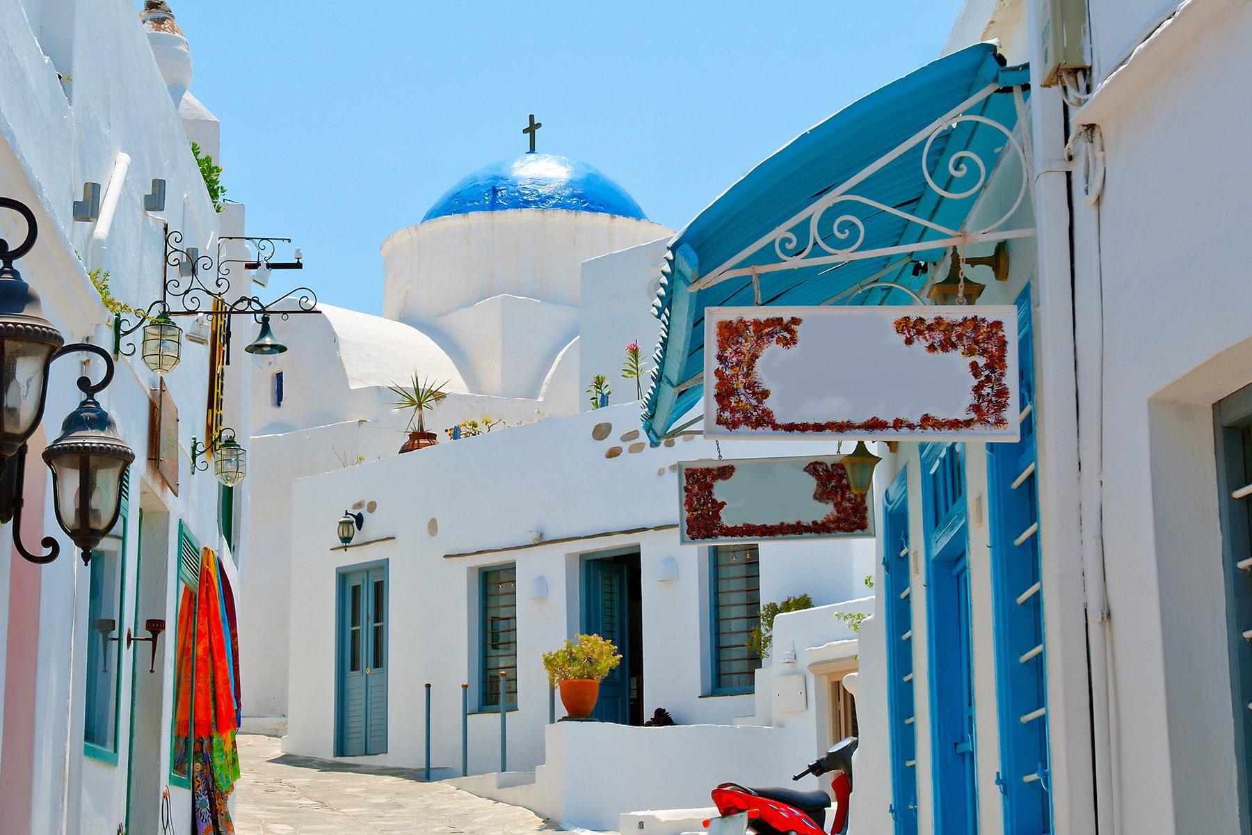 Besøg Sifnos med Hellas Holidays