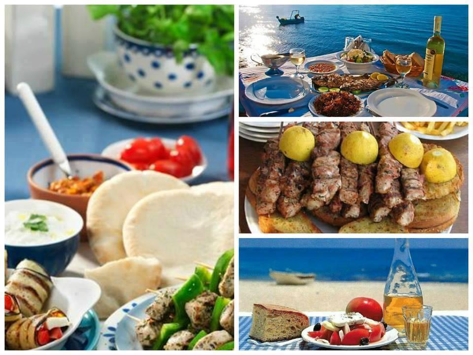 Food_GR